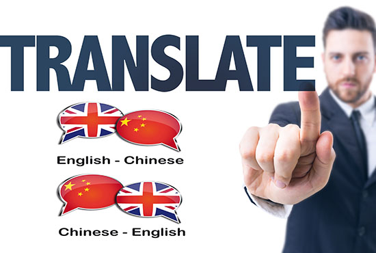 Translate Chinese to English   TranslationServices sg