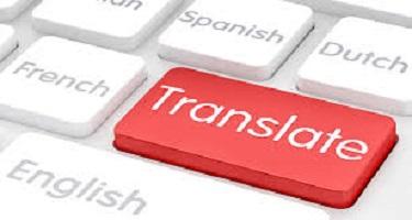 Translate indonesian to english translate javanese to english translate indonesian to english singapore stopboris Choice Image