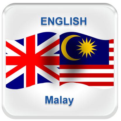 Translate Malay To English Singapore